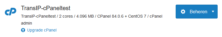 cp cpanel upgrade